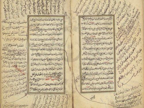 مخطوطة - ملجأ القضاة
