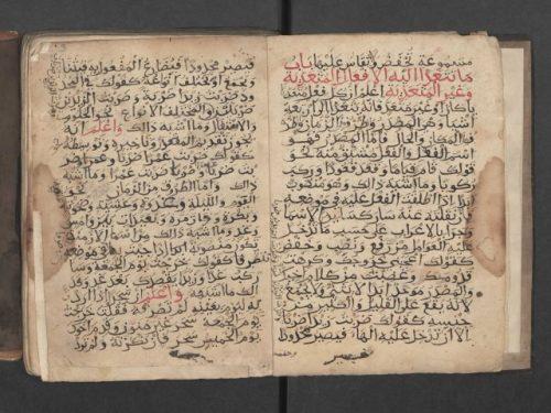 مخطوطة - الجمل في النحو