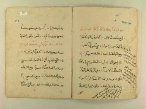 مخطوطة - الدرة البهية في نظم الآجرومية