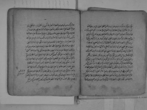 مخطوطة - حاشية في علم النحو