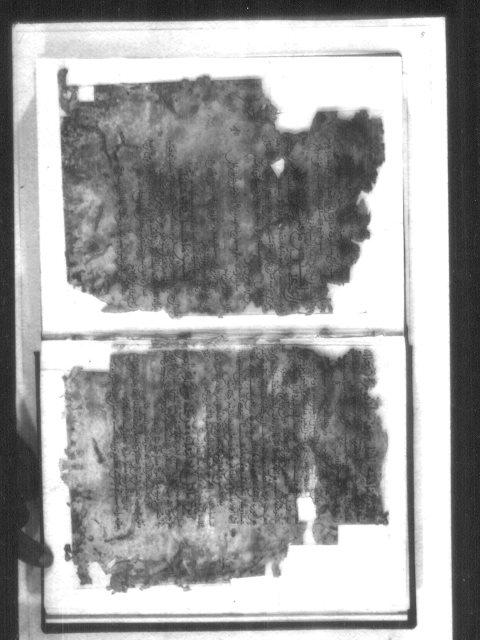 مخطوطة - حلية المحاضرة في صناعة الشعر لابن المظفر الحاتمي
