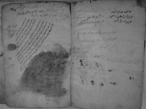 مخطوطة - شرح السروري على مراح الأرواح