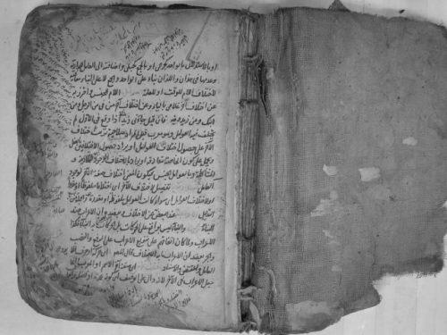 مخطوطة - شرح كافية ابن الحاجب