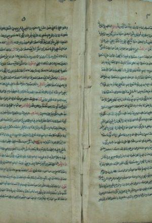 مخطوطة - شرح كافية المعروف بتحرير سنبت