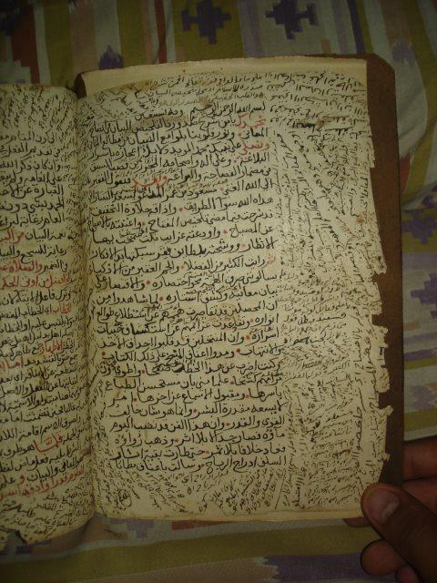 مخطوطة - شرح مختصر المعاني والبيان والبديع المعروف بالمفتاح للسعد التفتاو