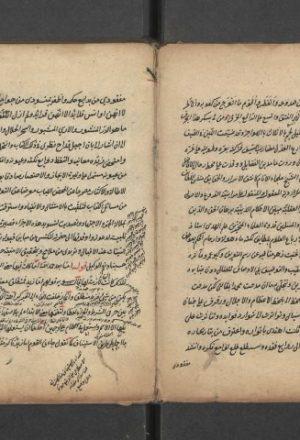 مخطوطة - ضوء المصباح مختصر المفتاح