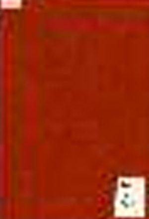 مخطوطة - كتاب الحروف للمزني