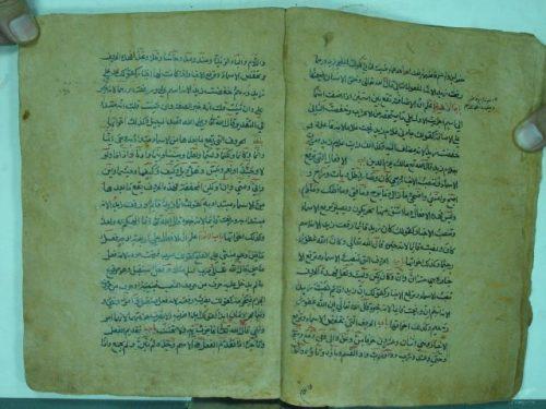 مخطوطة - كتاب النحو للضريري