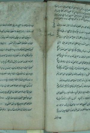 مخطوطة - مولوي عبد الغفور شرح ملا جامي
