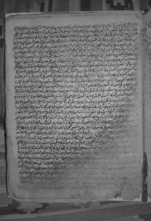 مخطوطة - نتائج الفكر على الشرح الصغير على الرسالة الترشيحية للسمرقندي