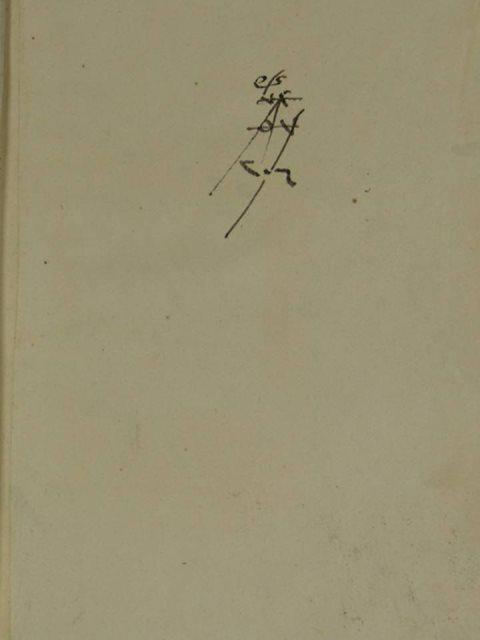 مخطوطة - مشروع جمع المصاحف - مكتبة الملك عبد العزيز بالمدينة