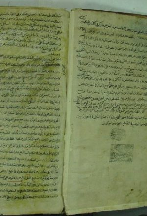 مخطوطة - شرح أقليدس