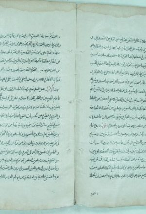 مخطوطة - عين الميزان في المنطق