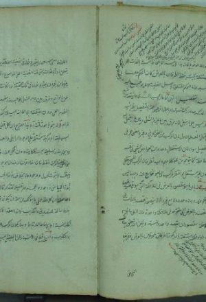 مخطوطة - قاضي مبارك على سلم