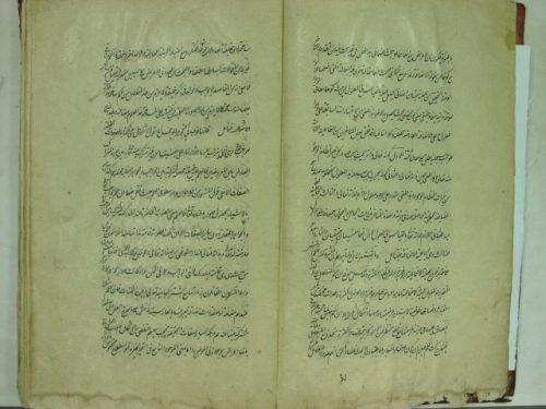 مخطوطة - كتاب في المنطق