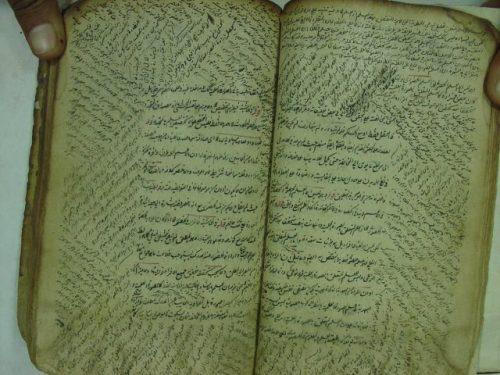 مخطوطة - كتاب في المنطق1