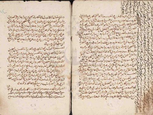 مخطوطة - بلغة الطالب الحثيث فى صحيح عوالى الحديث للضياء المقدسيـ