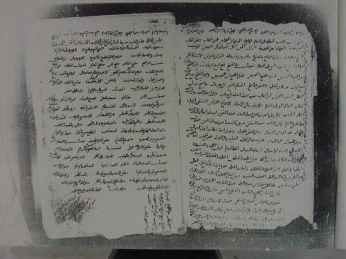 مخطوطة - الواضح في أصول الفقه لابن عقيلـ