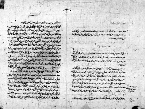 مخطوطة - التحفة الرابع