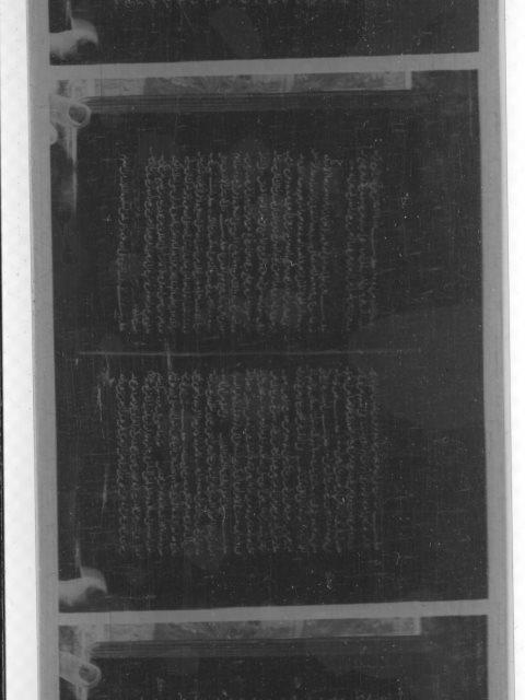 مخطوطة - تحفة الاشراف بمعرفة الاطراف ج5