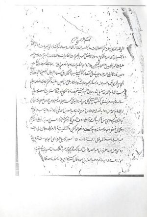 مخطوطة - الاكمال في ذكر من له رواية في مسند الامام احمد من الرجال سوى ما ذكر في تهذيب الكمال