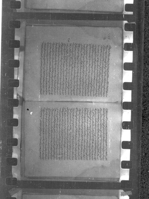 مخطوطة - الكمال فى اسماء الرجال