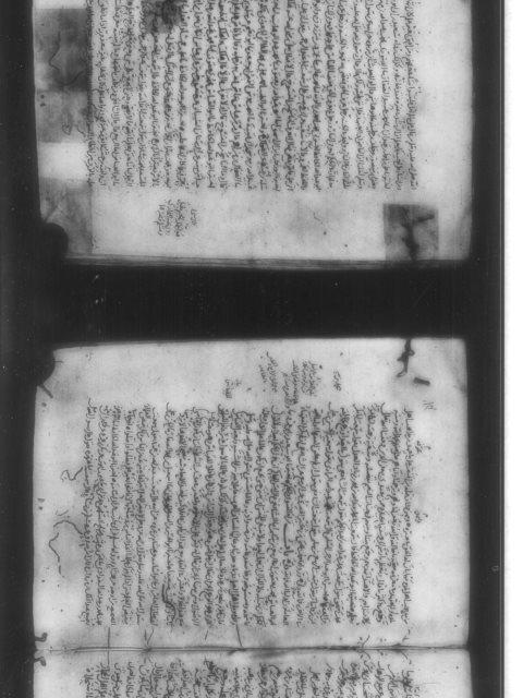 مخطوطة - المدخل الي السنن