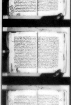 مخطوطة - كتاب الفردوس