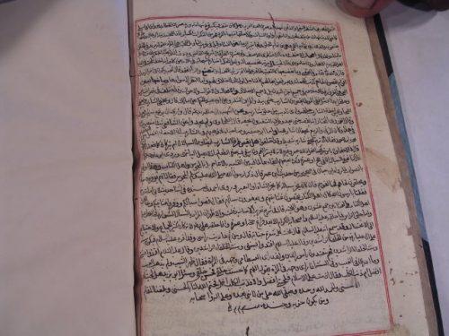 مخطوطة - التصريح في شرح التسريح 3 ورقات القاري الهند ندوة العلماء
