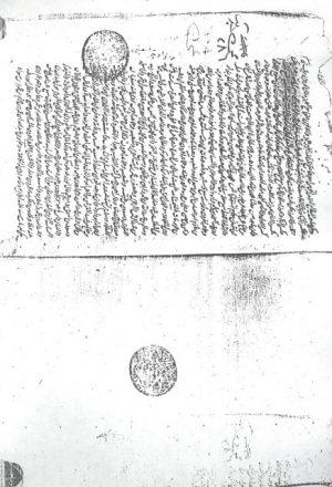 مخطوطة - شرح سنن ابي داود للعيني