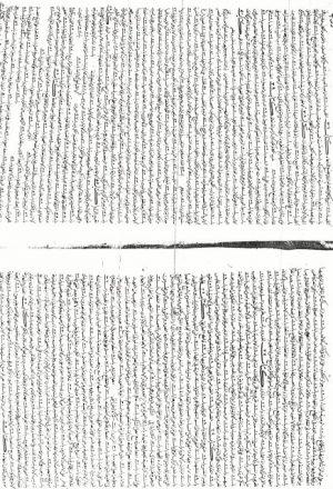 مخطوطة - المطالب العالية ـ لابن حجر