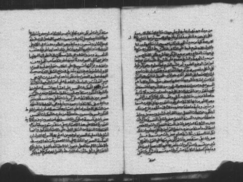 مخطوطة - أسرار المعقولات في شرح نظم المختلاطات