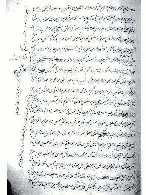 مخطوطة - اجازات