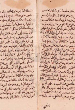 مخطوطة - الرد على من أخلد إلى الأرض وجهل أن الاجتهاد في كل عصر فرض للسيوطي