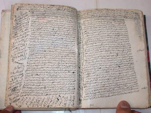 مخطوطة - الفتح المبين شرح الاربعين لابن حجر