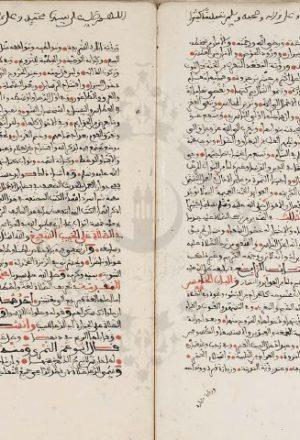 مخطوطة - القول البديع فى الصلاة على الحبيب الشفيع للسخاوي