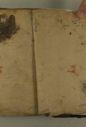 مخطوطة - المكمل في شرح المفصل للزمخشري