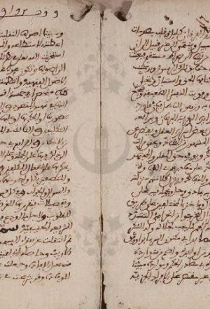 مخطوطة - الموافقات فى أصول الفقه للشاطبي