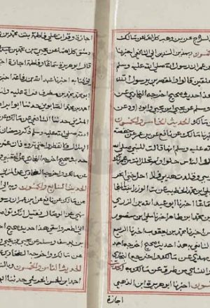 مخطوطة - توالي التأنيس في مناقب الإمام محمد بن إدريس لابن حجر