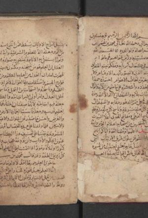 مخطوطة - درر الآداب ومحاسن ذوي الألباب