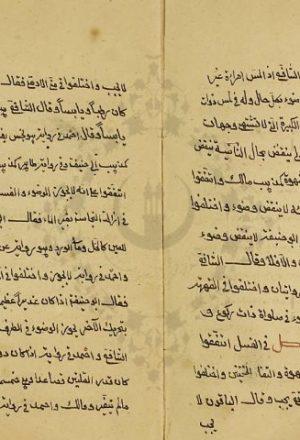 مخطوطة - زبدة الاحكام فى اختلاف مذاهب الائمة الاربعة الاعلام للهندي