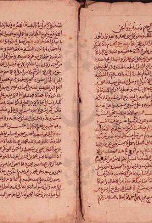 مخطوطة - شرح السنة للبغوي