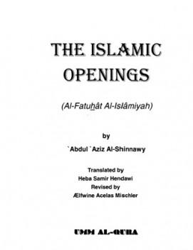 The Islamic Openings الفتوحات الإسلامية