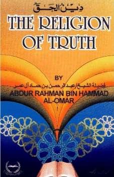 The Religion of Truth دين الحق