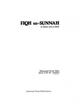 FIQH us SUNNAH, at Tahara and as Salah فقه السنة الطهارة والصلاة