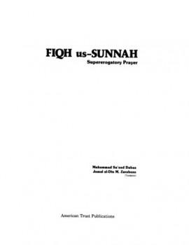 FIQH us SUNNAH, Supererogatory Prayer فقه السنة صلاة التطوع