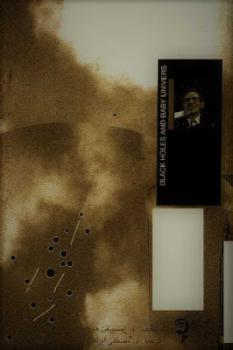 الثقوب السوداء لـ د ستيفن هوكنج