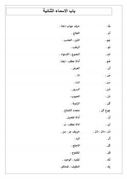 كتاب تعلم اللغة التركمانية