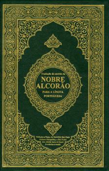 القرآن الكريم وترجمة معانيه إلى اللغة البرتغالية portuguese
