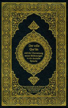 القرآن الكريم وترجمة معانيه إلى اللغة الألمانية german
